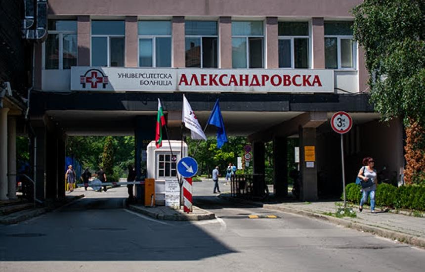 Безплатни прегледи за сърце в София