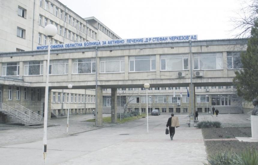 Закриха цял сектор в Търновската болница