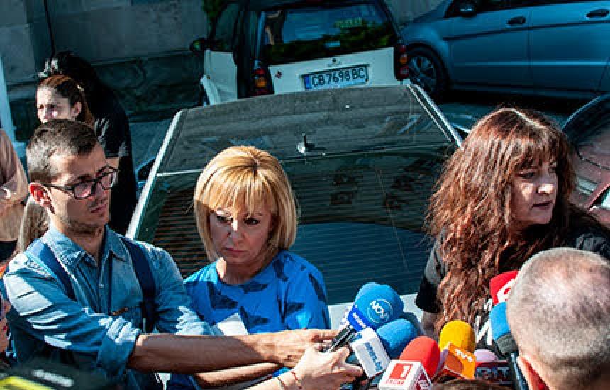 Майките на безсрочен протест