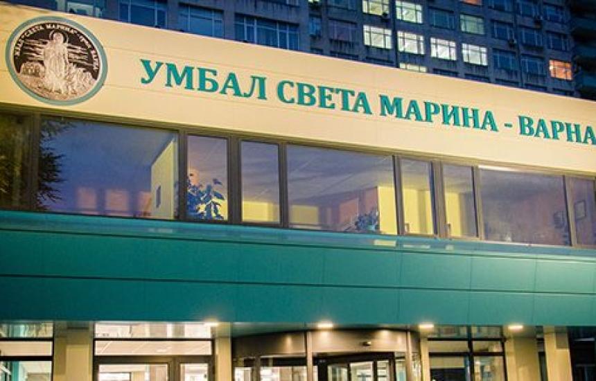 Пациентите на диализа във Варна се увеличиха