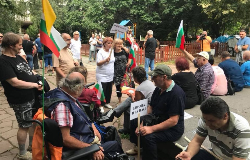 Протестът на хората с увреждания расте