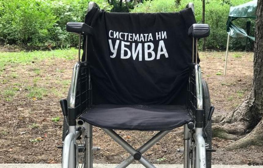 Искаме дългосрочен ангажимент за хората с увреждания