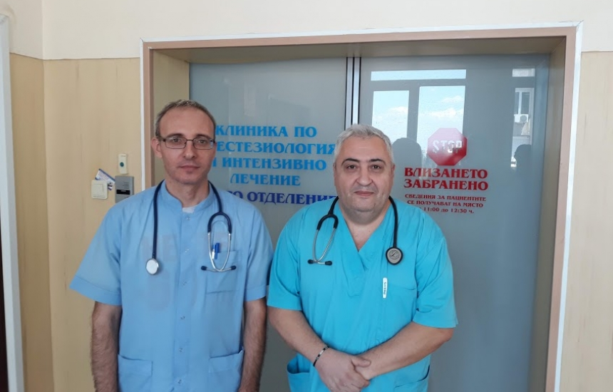 Наши лекари с успешна мисия в Кишинев