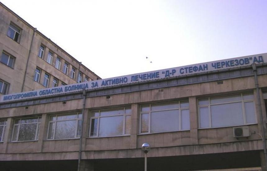Младеж отнесе 100 лв. глоба за скандал в болница
