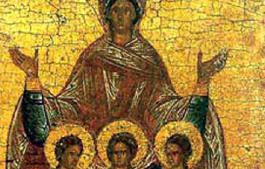 Почитаме София, Вяра, Надежда и Любов