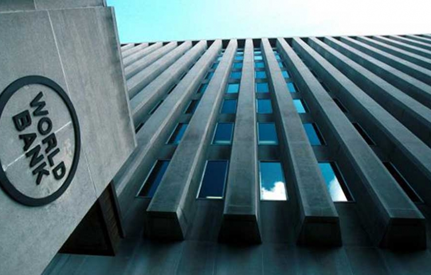 """Представят реформата на """"Св. банка"""