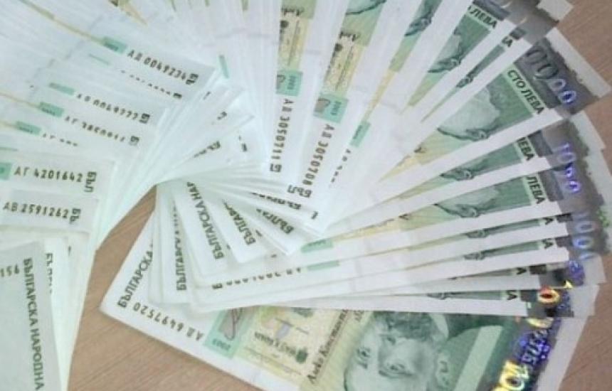 Няма нарушения в парите за Хитрино