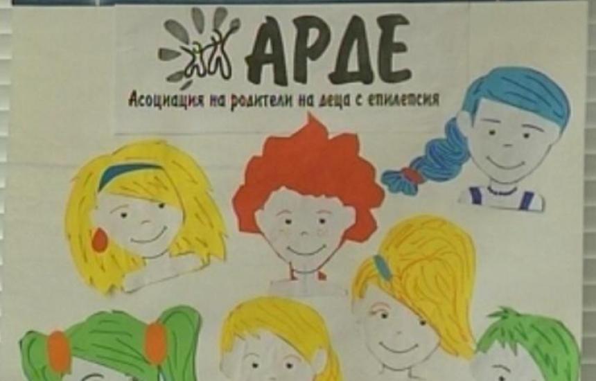 Форум за епилепсията в София