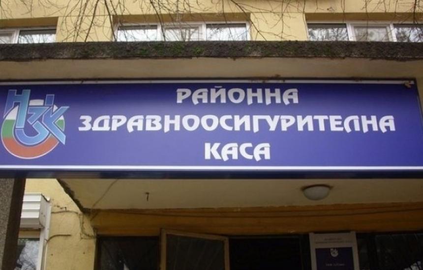 Даниела Николова-Кършева пое РЗОК-Пловдив