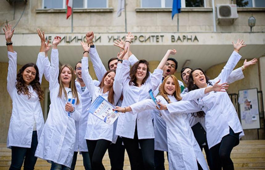 Още 56 зъболекари вземат дипломи
