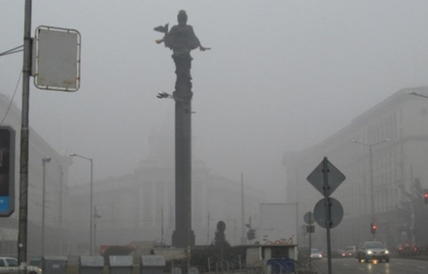 Пазим въздуха на София на 16-ти ноември