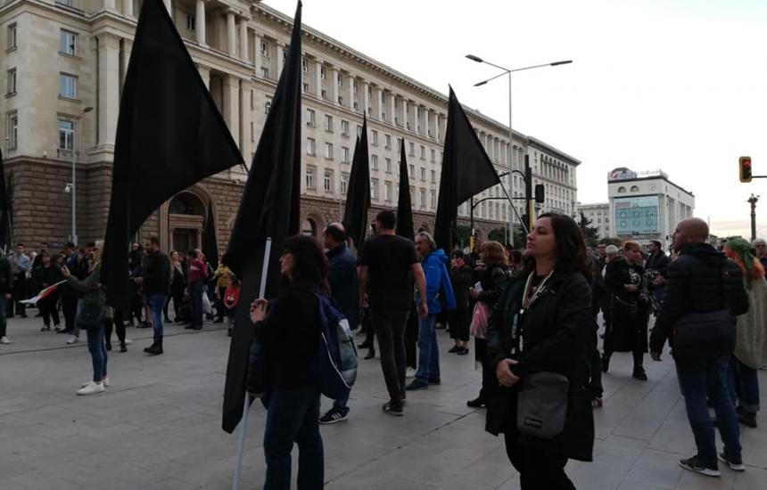 Пореден протест за оставката на Симеонов