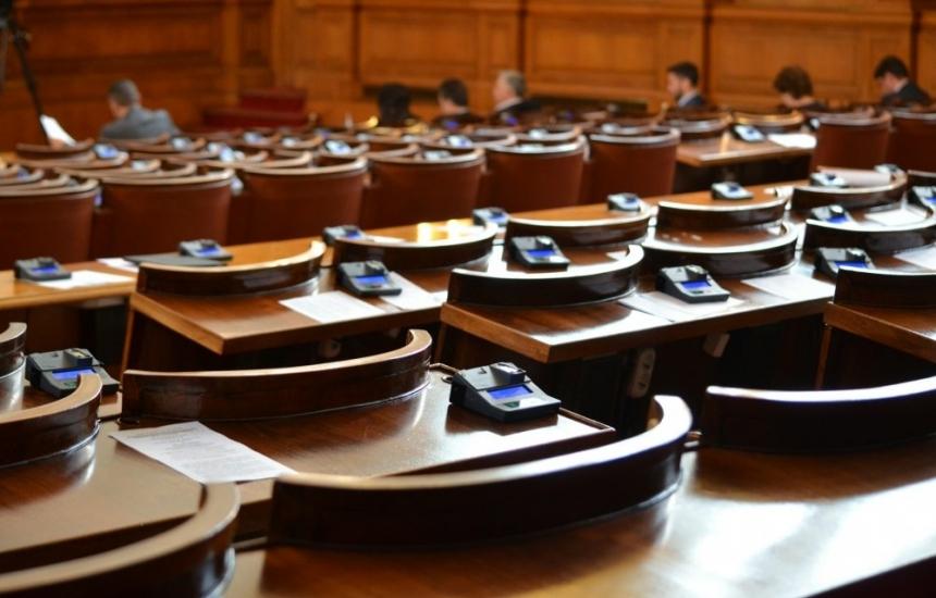Депутатите за бюджета на Касата, който предлага БЛС (1 част)