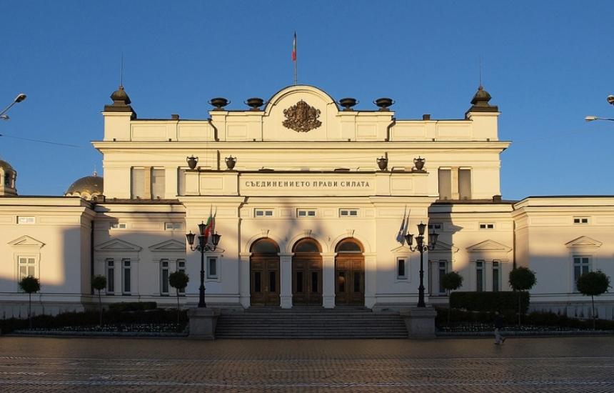 Три комисии в парламента обсъждат бюджета