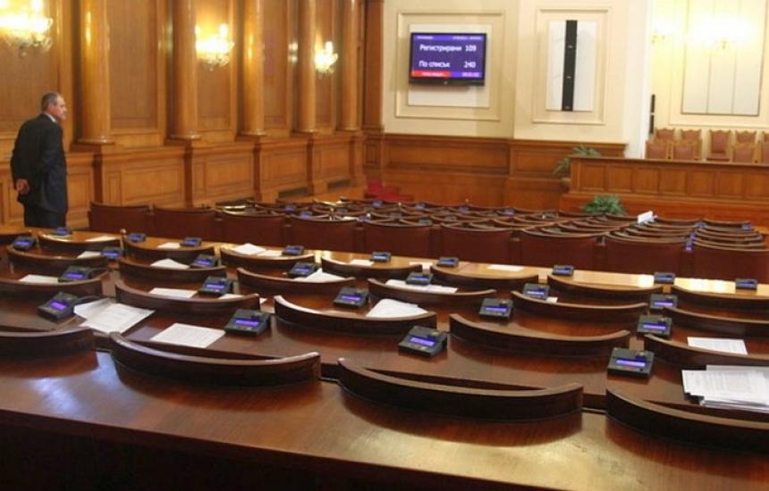 Депутатите за бюджета на Касата, който предлага БЛС (2 част)