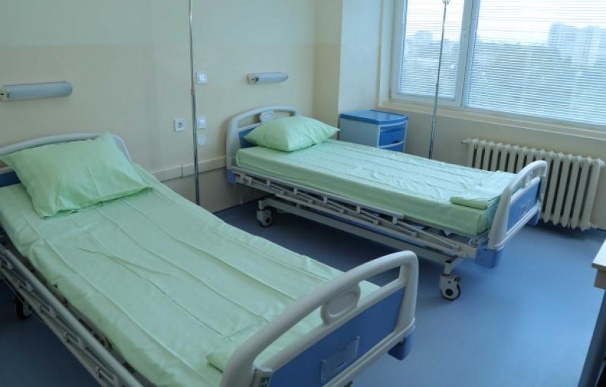 Търсят шеф на болницата в Червен бряг
