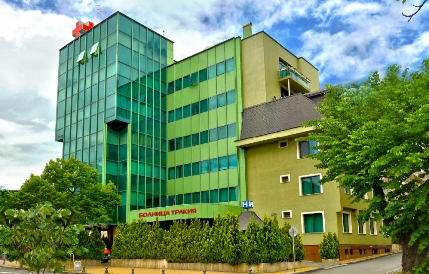 Мерят безплатно захарта в болница Тракия