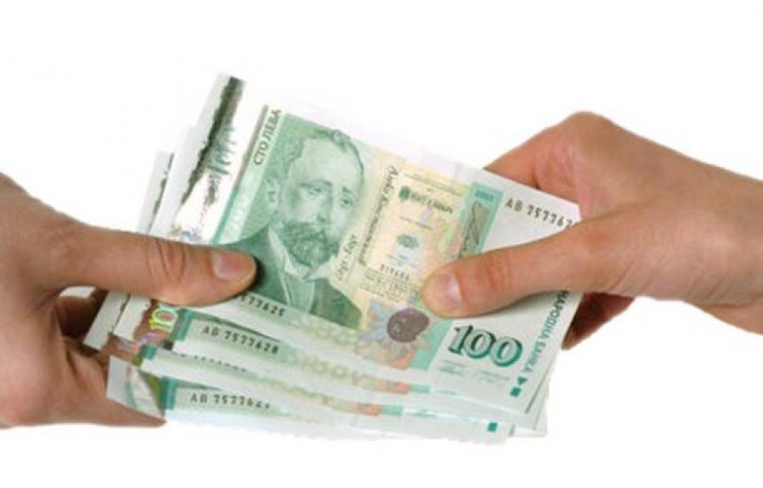 897.33 лв. е средният осигурителен доход