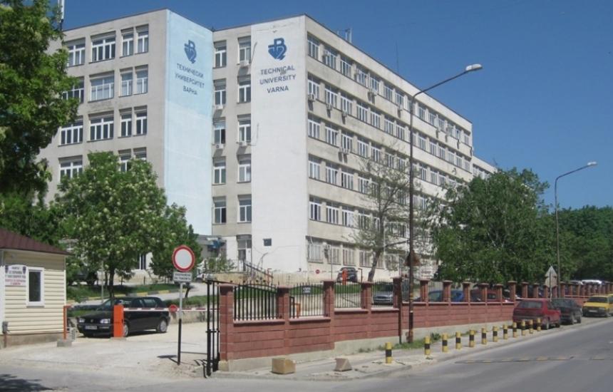 Назначиха служебен ректор на ТУ-Варна