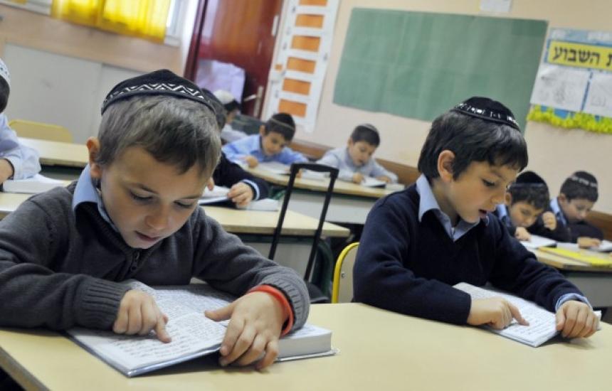 Второ еврейско училище у нас