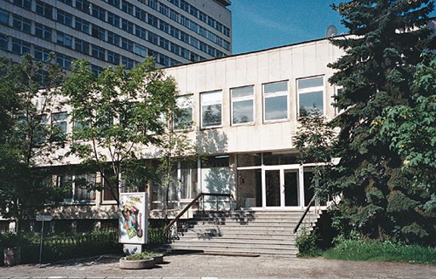 МУ-София отваря център за приложни изследвания