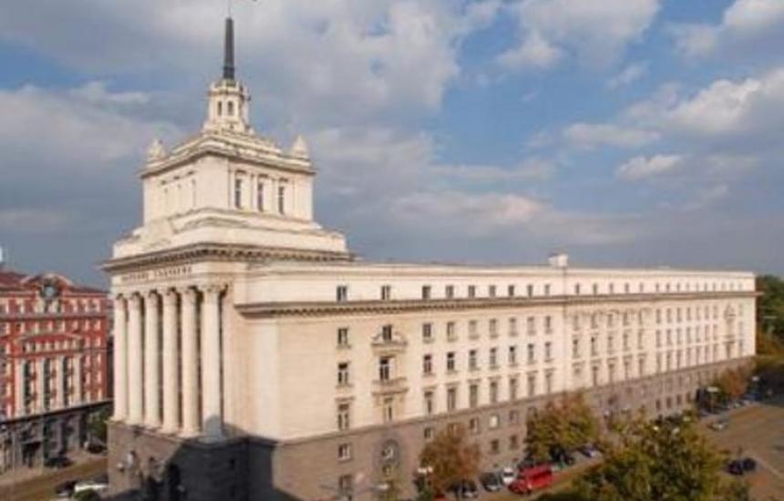 Законът за личната помощ отново в комисия