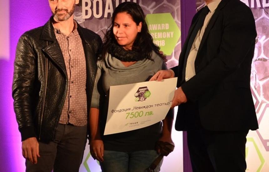Наш актьор със световен приз за работа с незрящи