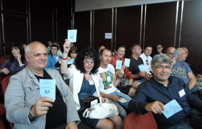 БЛС гласува Анекса на НРД