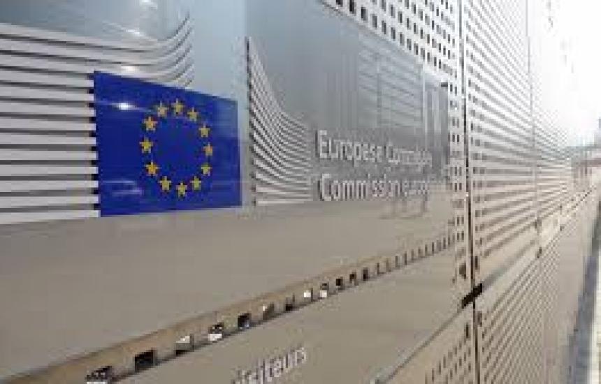 ЕК обяви 335 конкурса за научни изследвания