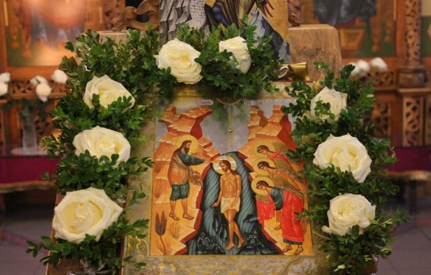 Почитаме Св. Йоан Кръстител!