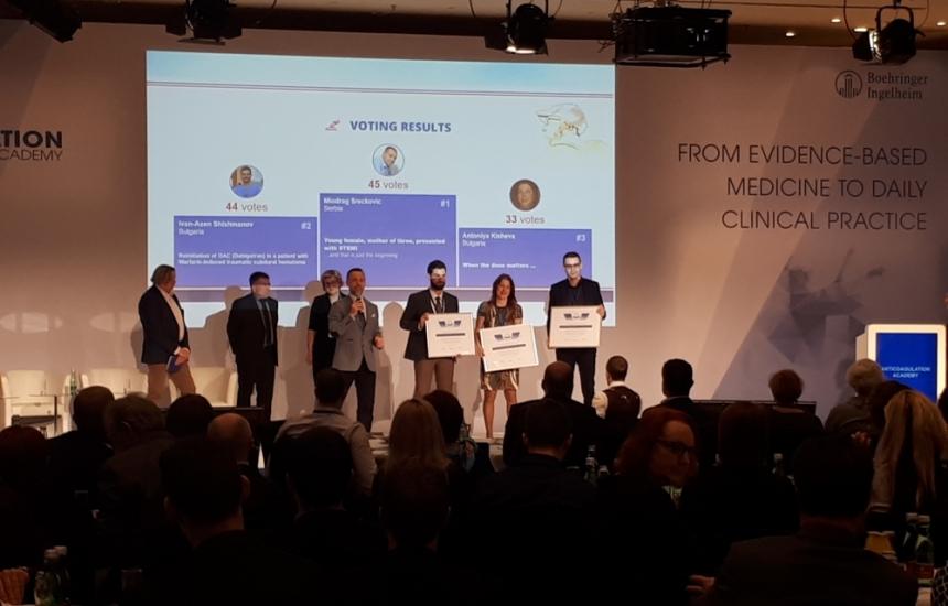 Български специализант с европейска награда