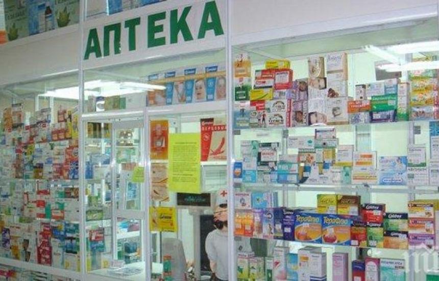 Аптеки са готови на протест