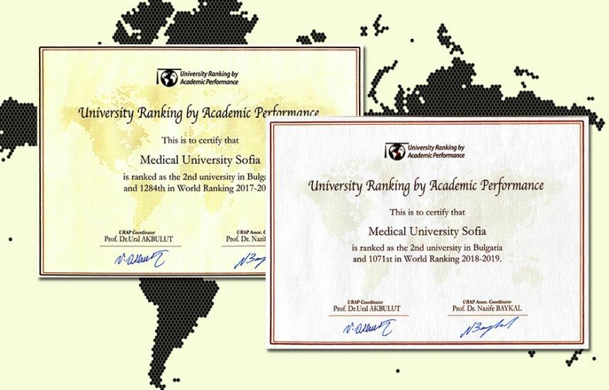 MУ-София с 213 места напред в световна класация
