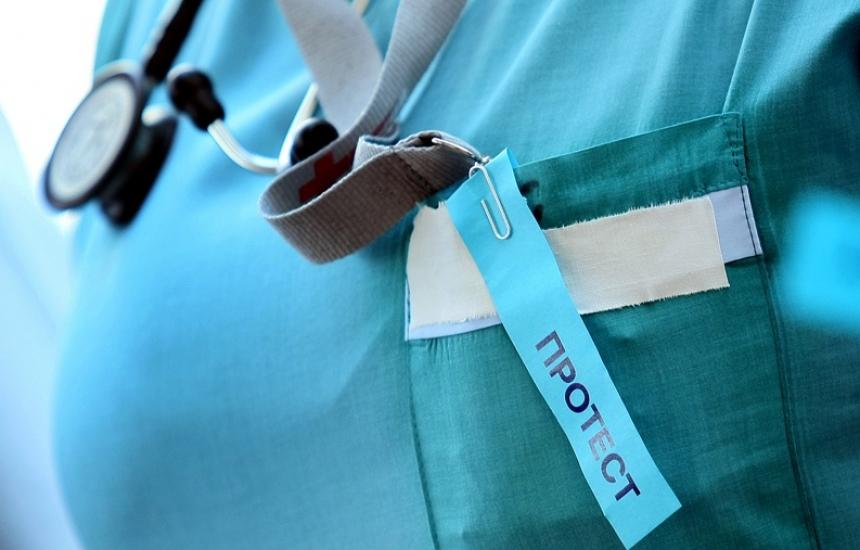 Медици от Козлодуй на протест