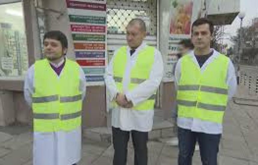 Фармацевти обличат жълти жилетки
