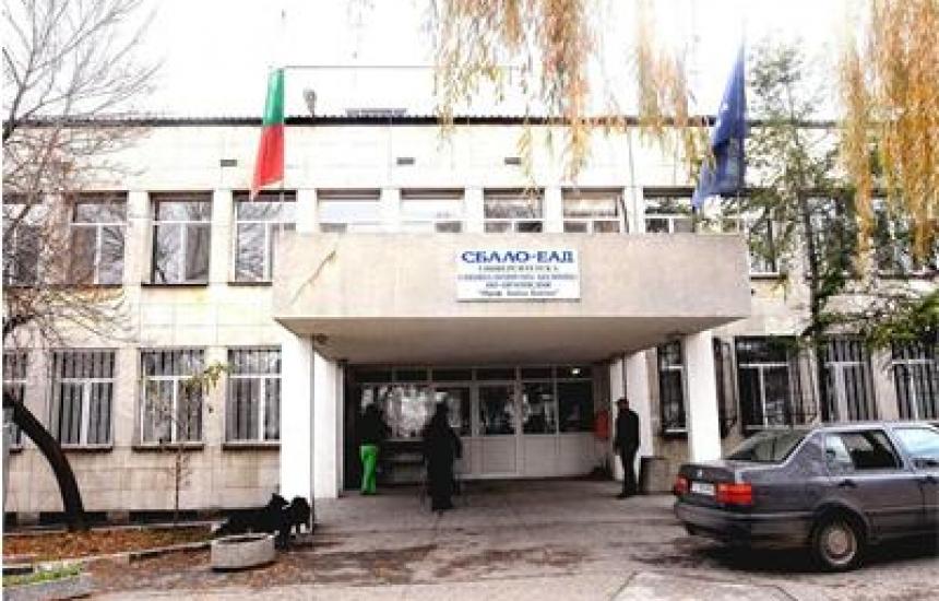Търсят шеф на Ортопедията в София