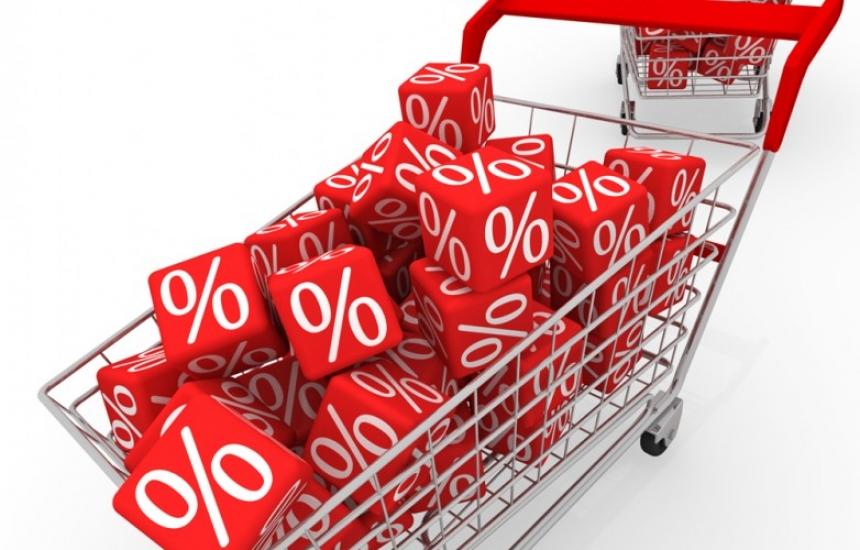 С 0.3 % инфлация започна  2019 година