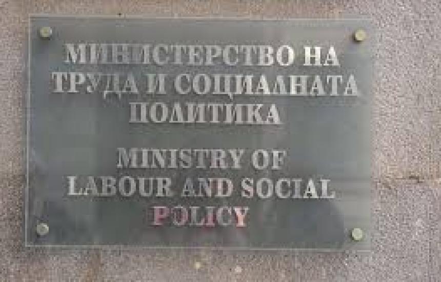 МТСП разяснява правата на българите след Брекзит