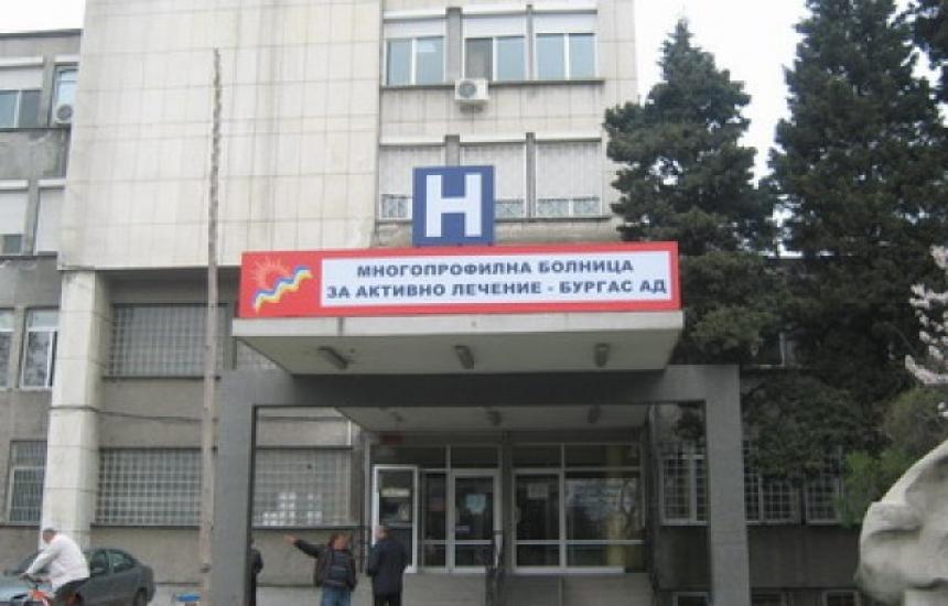Бургас с държавна кардиохирургия