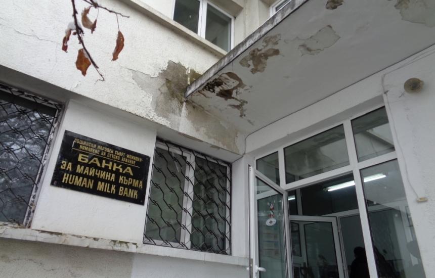 Банката за майчина кърма в София отваря врати