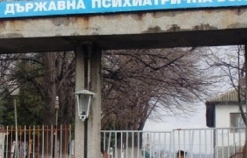 Спешен ремонт чака психиатрията в Раднево