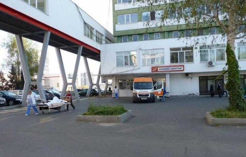 """Канят """"Сърце и Мозък за кардиохирургията в Бургас"""