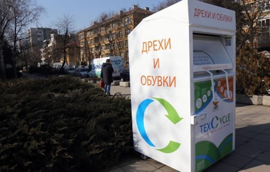 Сложиха 20 контейнера за дрехи в София