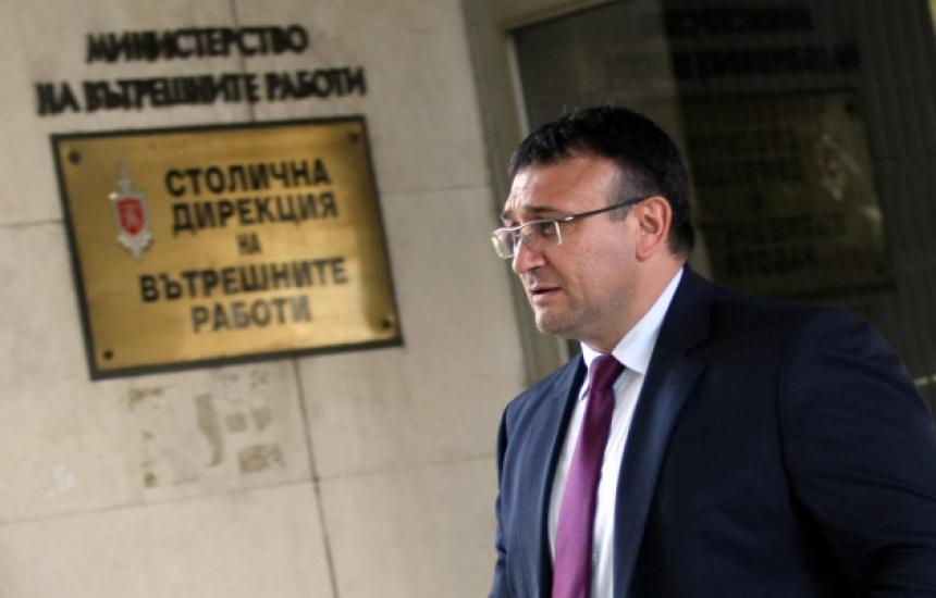 МВР продължава разследването за ТЕЛК