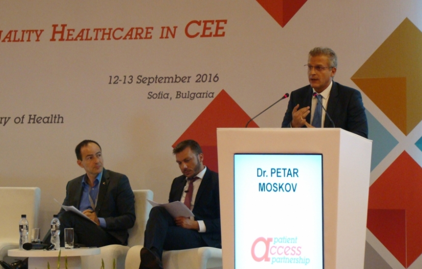 Внасяме лекарства от Румъния