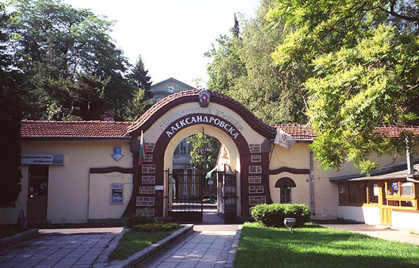 Прегледи за глаукома в Александровска
