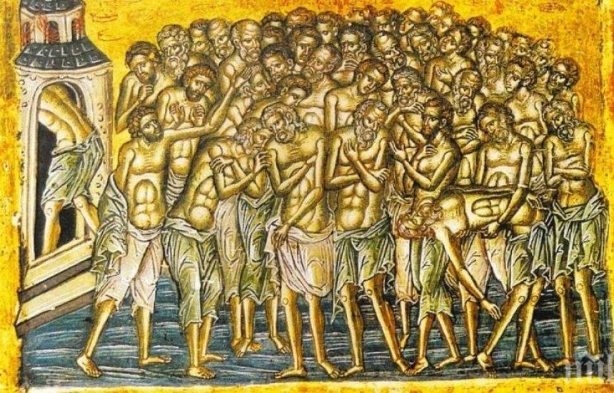 6 март - празнува Красимир!