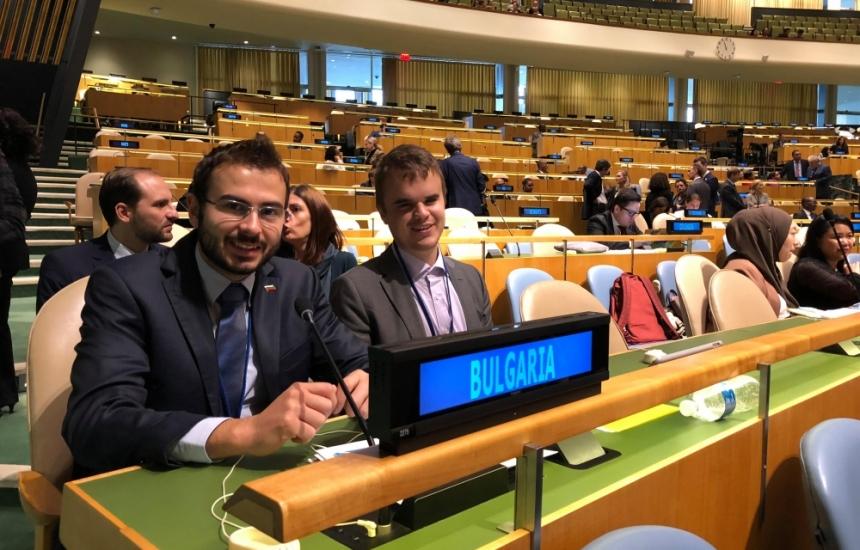 Търсят български делегати за ООН