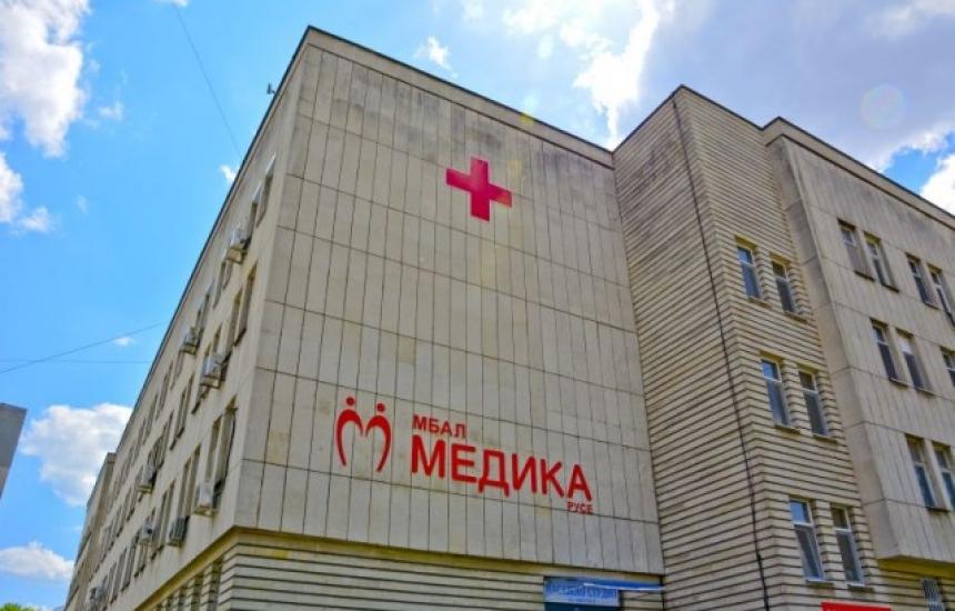 И Медика - Русе осъди НЗОК