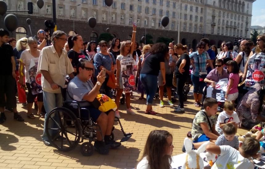 Хората с увреждания поискаха реформи